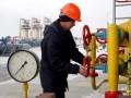 Украина получила 26 млн кубометров газа из ЕС