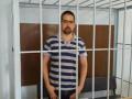 Журналист отсудил у государства 600 тысяч за год в СИЗО