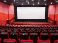 Кинотеатры пока открывать не будут – Минздрав