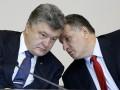 Порошенко против Авакова: чем закончится новый виток противостояния