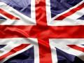 В Британии заявили, что за Скрипалями шпионили не менее пяти лет