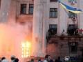 В одесском Доме профсоюзов не было никаких отравляющих веществ - МВД
