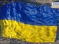 Украина поднялась в рейтинге экономических свобод
