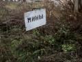 Разминирование Донбасса займет 10-15 лет - эксперты