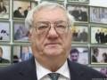 Следующий год принесет России серьезные невзгоды - Щербак