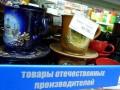 Правительство Беларуси запретило повышать розничные цены