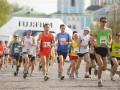 В Киевском марафоне примут участие более 3 тыс. человек из 32 стран