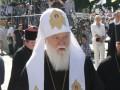 Патриарх Филарет объяснил, почему Константинополь отказался дать УПЦ КП автокефалию