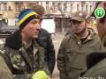 Ветераны АТО отлавливают на улицах Киева фальшивых солдат, занимающихся попрошайничеством