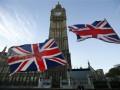 В Киеве откроется новый центр по выдаче британских виз