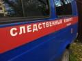 В палате московской больницы зарезали пациента