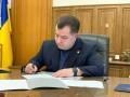 Комитет Рады отклонил проект отставки Полторака
