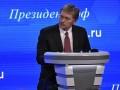 Кремль прокомментировал выводы ОЗХО по Навальному