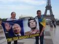 В центре Парижа протестовали против визита Путина