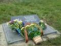В Сумской области уничтожили мемориальную доску Небесной сотне (фото)