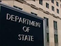 Госдепартамент: США ждут от России выполнения минских соглашений