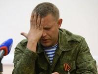 Глава ДНР Захарченко объявлен в розыск за теракт под Волновахой – ГПУ