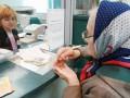 Из-за сильных снегопадов пенсионеры сидят без денег (ВИДЕО)