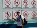 Работников бассейна уволили за пародию на Gangnam Style (ВИДЕО)