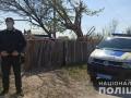 Убийство девочки под Харьковом: семью убитой считали благополучной