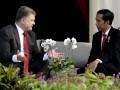 Украина и Индонезия договорились о сотрудничестве в сфере обороны