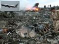 Переговоры боевиков о сбитом Боинге-777: «Значит, завозили шпионов» (аудио)