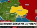 В CNN назвали Вооруженные силы Украины
