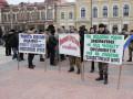 В Кировограде участники АТО требовали выделения принадлежащих им земель