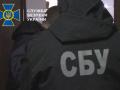 В СБУ выяснили, как на Укрзализныцю поставляли некачественное оборудование