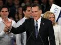 Праймериз в США: Ромни одержал убедительную победу в Нью-Гемпшире