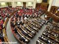 Рада приняла закон о подследственности правоохранительных органов