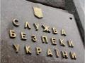 Будем требовать привлечения независимых украинских и международных экспертов к делу Роттердам+в противовес псевдоэкспертам от СБУ, — адвокат