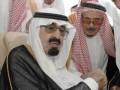 В Саудовской Аравии король передал полномочия кронпринцу