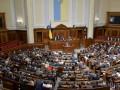 В Верховной Раде появится закон о наказании за ложь в декларациях