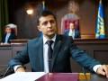 Зеленский пригласил украинцев на инаугурацию