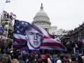 Руководство Конгресса США эвакуируют на военную базу