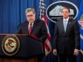 Генпрокурор США заявил, что сговора Трампа и России не было
