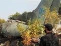Крушение Ан-26: Черные ящики расшифровали и сразу засекретили