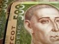 В Черновцах зампредседателя райсовета задержан за взятку в 810 тысяч грн - СБУ