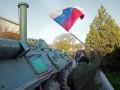 Стенограмма СНБО перед аннексией Крыма: полная версия