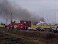 В Краснодарском крае горел нефтезавод