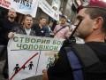 Радужное гетто, дискриминировали пол-Киева: реакция на Марш равенства