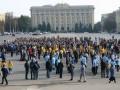 В Харькове сообщили о террористической угрозе