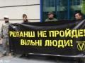 Суд над Ефремовым: активисты требуют ареста