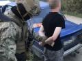 Возле энергетических объектов Одессы нашли тайник со взрывчаткой