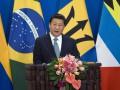 Китай планирует инвестировать в Латинскую Америку $250 млрд