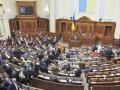 В Слуге народа рассказали, какие комитеты отдадут оппозиции