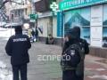 В Киеве КОРД провел спецоперацию в банке