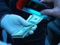 Чиновник налоговой в Донецкой области попался на крупной взятке
