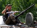 Фронтовые сводки с Юго-Востока за 24 октября